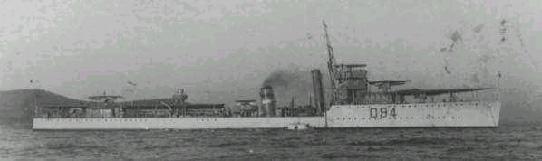 H.M.S. Whitehall